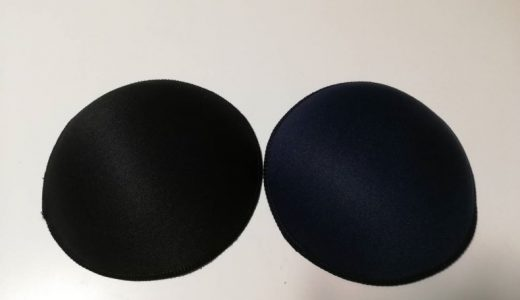 ヴィアージュナイトブラのパッドなしで使える?ずれた時や洗濯の方法とは?